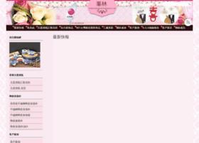 Fonglin-co.com.tw thumbnail