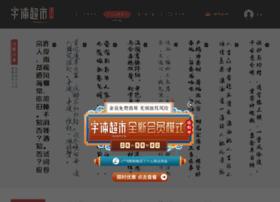 Font.cn thumbnail