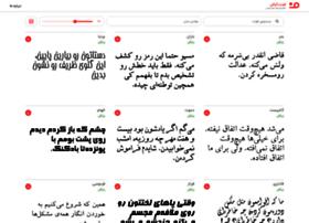 Fontgraphy.ir thumbnail