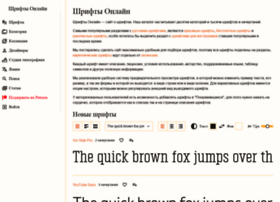 Fonts-online.ru thumbnail