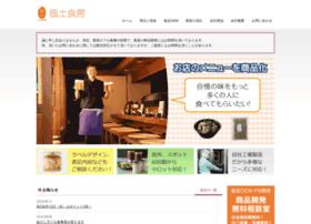 Food-shokubo.co.jp thumbnail