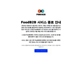Foodb2b.kr thumbnail