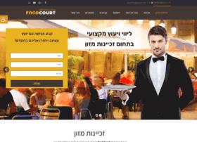 Foodcourt.co.il thumbnail