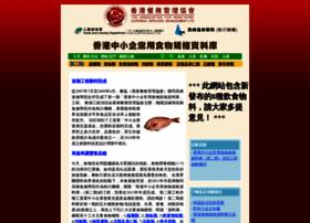 Fooddb.com.hk thumbnail