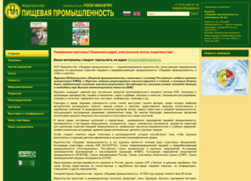 Foodprom.ru thumbnail