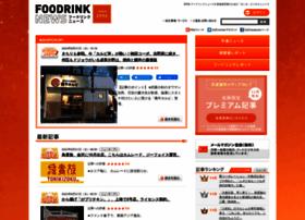 Foodrink.co.jp thumbnail