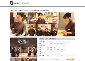 Foods-japan-recruit.jp thumbnail