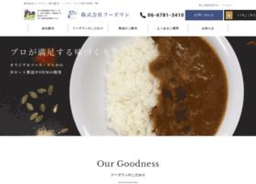 Foods1.co.jp thumbnail