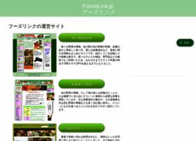 Foodslink.jp thumbnail
