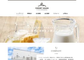 Foodsnet.nagano.jp thumbnail