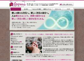 Foomi.jp thumbnail