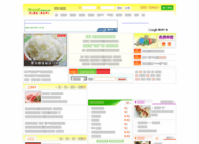 Foood.com.cn thumbnail