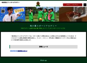 Football-ac.net thumbnail