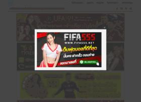Football-fun.net thumbnail