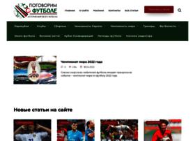 Football-pitch.ru thumbnail
