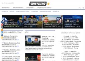 Football-plyus.net thumbnail