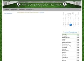 Football-stat.ru thumbnail