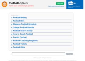 Football-tips.ru thumbnail