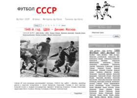 Football99.ru thumbnail