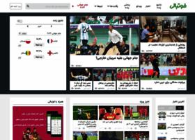 Footballi.net thumbnail