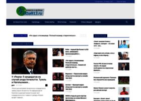 Footballl13.ru thumbnail