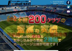 Footballnavi.jp thumbnail