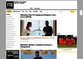 Footballtransfer.com.ua thumbnail
