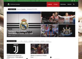 Footballtransfers.ru thumbnail