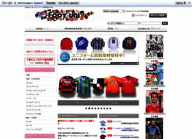 Footuni.jp thumbnail