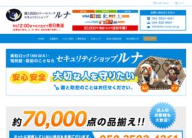 For-runa.co.jp thumbnail