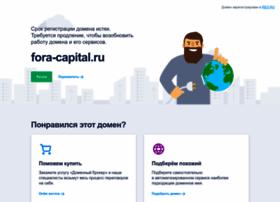 Fora-capital.ru thumbnail