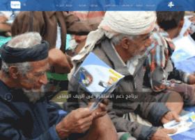 Forall-yemen.org thumbnail