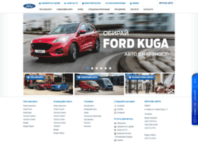 Ford-auto.kh.ua thumbnail