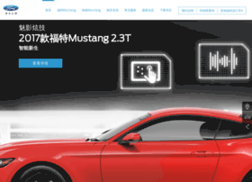 Ford-mustang.com.cn thumbnail