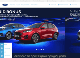 Ford.gr thumbnail