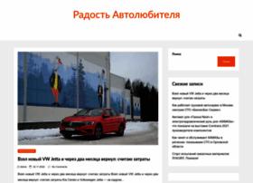 Fordezign.ru thumbnail