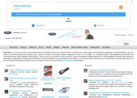 Fordrazbor.ru thumbnail