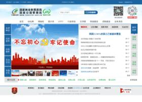 Forestry.gov.cn thumbnail