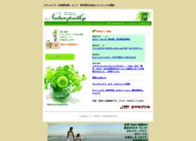 Foretfond.jp thumbnail