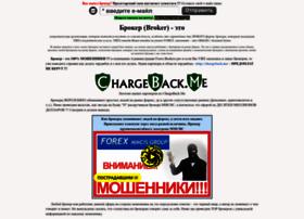 Forex-brokers.pro thumbnail