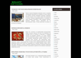 Forex-ea.ru thumbnail