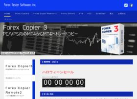 Forexcopier.net thumbnail