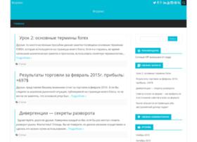 Forexdi.ru thumbnail