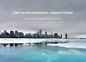 Forexfinans.ru thumbnail