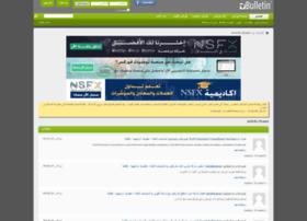 Forexforum.ae thumbnail