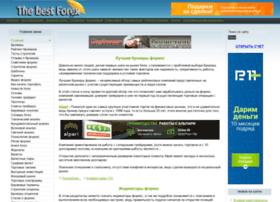 Forexluck.ru thumbnail