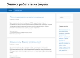 Forexprimer.ru thumbnail