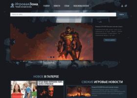 Forgamearena.ru thumbnail