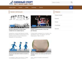 Forhockey.ru thumbnail