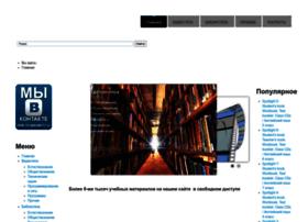 Forkettle.ru thumbnail